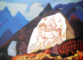 The-White-StoneThe-sign-of-Chantamani-or-Steed-of-Happiness-1933